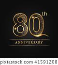 gold, logo, memorial 41591208