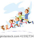 精力充沛地奔跑的家庭 41592734