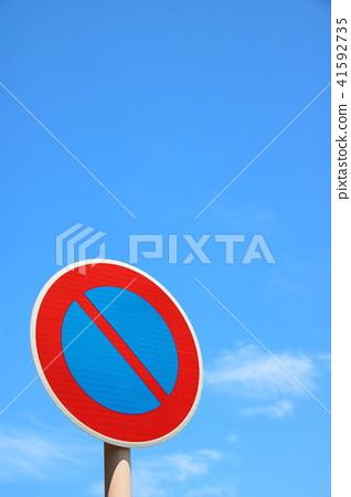 """Road sign (regulation sign) """"No parking"""", blue sky. 41592735"""