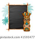 Tiki Mask And Bamboo Frame 41593477