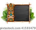 Tiki Mask And Bamboo Frame 41593479