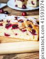 Czech bubble cake 41593974