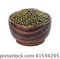 green beans heap 41594205