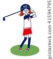 golf, golfing, golfer 41594795