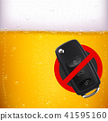 alcohol, danger, drive 41595160