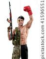 Comparison of warrior and boxer professions. 41596551