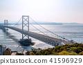 สะพานนารูโตะ 41596929