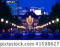 车站大楼 站 车站 41598627