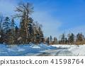 Winter scenery of Heilongjiang, China 41598764
