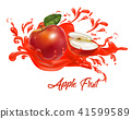 Red apples on splash water , juices,fresh ,vector  41599589