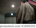 Rakugo 41600202