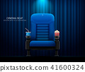 Cinema seat.Theater seat on curtain with spotlight 41600324