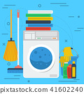 Cleaning items with washing machine 41602240