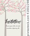 Vector tree sakura 41602298