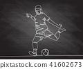 player football ball 41602673