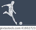 player football ball 41602723