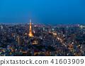 도쿄의 야경 41603909