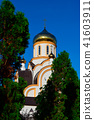 Christian white church, sunny summer day, thuja 41603911