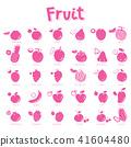 ผลไม้,แข็งแรง,สุขภาพดี 41604480