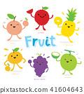 Cute Fruit Cartoon Vector 41604643