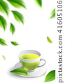 tea, green, leaf 41605106