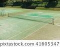 網球場 41605347