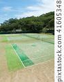 테니스 코트 41605348