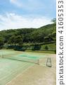 网球场 41605353