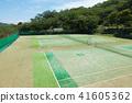 테니스 코트 41605362