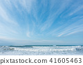 วัสดุพื้นหลังพื้นหลังท้องฟ้าสีฟ้าท้องฟ้าทะเลเมฆหาดทราย 41605463