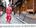A woman in a kimono 41605963