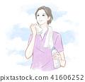 成熟的女人 一個年輕成年女性 女生 41606252