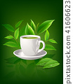 Green tea leaves vector nature background. 41606623