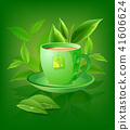 Green tea leaves vector nature background. 41606624
