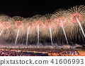 Fireworks 41606993