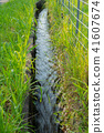 channel, waterway, aqua 41607674