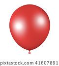 氣球 編輯 合成 41607891
