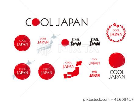 Cool Japan Logo Vector Stock Illustration 41608417 Pixta