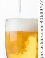 啤酒 淡啤酒 扎啤 41609472