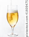 啤酒 淡啤酒 扎啤 41609475