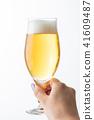 啤酒 淡啤酒 扎啤 41609487