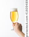 啤酒 淡啤酒 扎啤 41609489