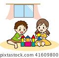 孩子们玩积木 41609800