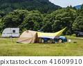 캠프 야외 캠프 이미지 소재 41609910