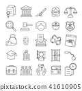 Justice,Court,Law Line Icon set 41610905