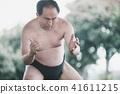 Sumo wrestling 41611215