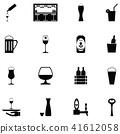 bar icon set 41612058