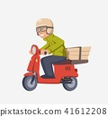 courier scooter motorbike 41612208
