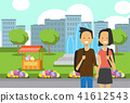 teenager boy girl couple in love, portrait avatar over city park ice cream fountain flowers green 41612543