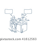 human robot talking chat box bubble communication concept, artificial intelligence sketch white 41612563